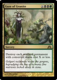 Gaze of Granite (Foil)