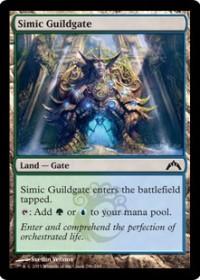 Simic Guildgate (Foil)