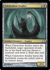 Tidehollow Sculler (Foil)