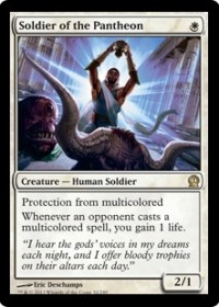 Soldier of the Pantheon (Foil)