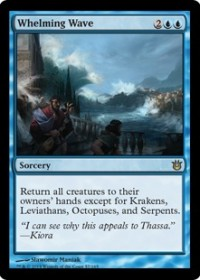 Whelming Wave (Foil)