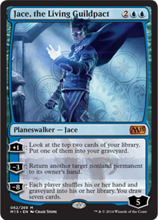 Jace, the Living Guildpact (Foil)
