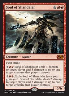 Soul of Shandalar (Foil)