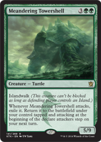 Meandering Towershell (Foil)