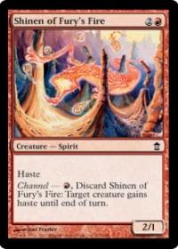 Shinen of Fury's Fire