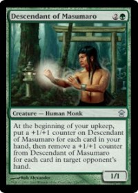 Descendant of Masumaro