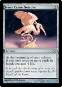 Ivory Crane Netsuke