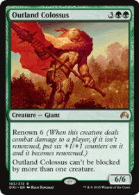 Outland Colossus (Foil)