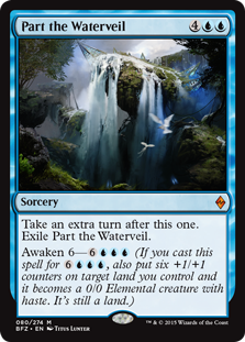 Part the Waterveil (Foil)