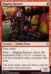 Rigging Runner