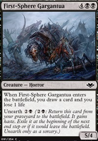 First-Sphere Gargantua